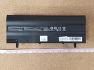 배터리 Clevo W310BAT-4  SIMPLO  6-87-W310S-42F1