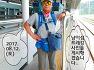 가평군 남이섬 트레킹(2)