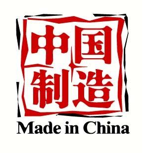 중국의 물가는 왜 미국보다 높은가?