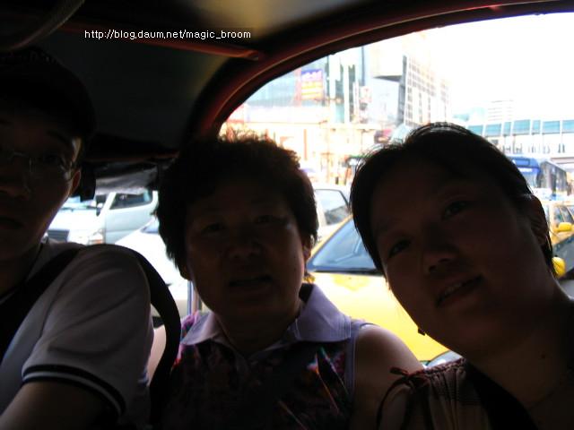 [방콕]뚝뚝이 타기