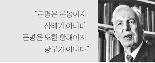 독서와 항심(恒心) - 조용헌