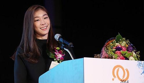 Yuna Kim Wins 2014 Korea Advertisers Association Good Model Award