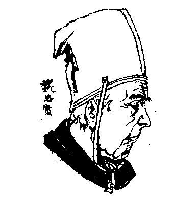 숭정제는 어떻게 위충현을 제거했는가?