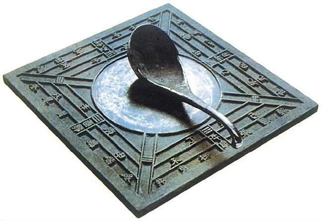 나침반은 중국에서 발명했는가?
